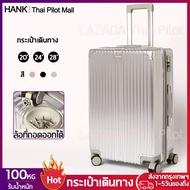 003 กระเป๋าเดินทาง กระเป๋าเดินทางล้อลาก สัมภาระ แฟชั่น น้ำหนักเบา20/24/28นิ้ว รุ่นซิป วัสดุPC 100% ล้อที่ถอดออกได้ กะเป๋าเดินทาง  Korea luggage travel bag