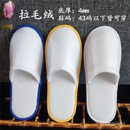 2022slipper men original 10Double Disposable Slippers,Hotel Hotel Home Indoor Travel Business Trip Thickened Non-Slip Su