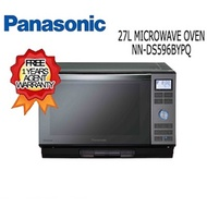 PANASONIC 27L STEAM DOUBLE HEATER MICROWAVE OVEN NN-DS596BYPQ   * 1 YEAR PANASONIC WARRANTY