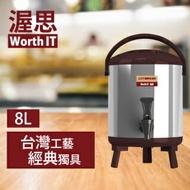 【渥思】日式不鏽鋼保溫保冷茶桶-8公升 [台灣製造 304不鏽鋼內膽]