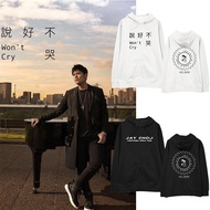 Jay Chou Jay Chou's new song said don't cry around the hooded sweater won't cry should help clothes coat