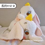 日本限定 迪士尼 正版 白色 小飛象 Dumbo 純白 趴姿 娃娃 玩偶 Disney 景品 SEGA 日版 日貨 日空