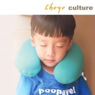珠友 SN-30109 U型兒童記憶旅行頸枕/午睡枕/車用枕/護頸枕-Unicite