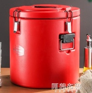 保溫桶 304不銹鋼保溫桶商用超長保溫飯桶奶茶桶大容量湯桶運輸桶豆槳桶 MKS阿薩布魯