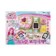 含運才$1830!🇰🇷韓國「 寶石手錶 」更勝小雞手錶 電子機 電子錶 寵物養成 兒童手錶 手錶 珠珠的秘密