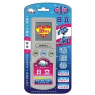 【HITACHI日立】變頻 專用日立冷氣遙控器 AR-07T3 窗型/分離也可用