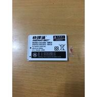 快譯通-MD2000/MD2300電池