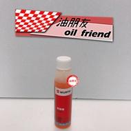 -油朋友- 1瓶就出貨 歡迎搭配其他商品 德國 福士 WURTH 高濃縮配方雨刷精