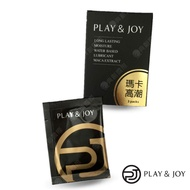 Play&joy 瑪卡熱感潤滑液隨身盒 3g ( 3包裝 ) 新版 (台灣製)