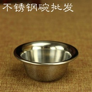 藏傳佛教用品 佛具 不銹鋼八供杯 供水杯 佛堂護法杯 酥油燈杯
