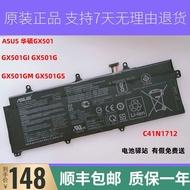 เอซุสGX501 GX501GI GX501G GX501GM GX501GS C41N1712 แบตเตอรี่แล็ปท็อป