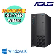 ASUS華碩 S641MD i5-9400 六核 主機 (S641MD-I59400010T)