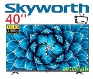 創維 - SKYWORTH 40吋LED iD電視機 1080p LED 40tb2000 3無邊框設計