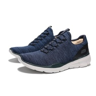 SKECHERS EQUALIZER 3.0 深藍 襪套 休閒鞋 男 (布魯克林) 52928NVY