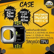 hot Case Apple Watch เคส Apple Watch Tpuซิลิโคน ใส watch 1/2/3/4/5/6 SE