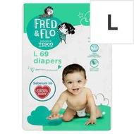 Tesco Fred & Flo Diapers L 8kg-13kg 69 Pieces