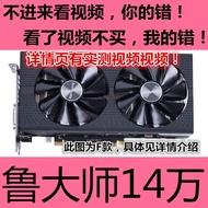 現貨M二手RX470RX570 4G游戲電腦吃雞顯卡非RX580 GTX960 1050ti 1060