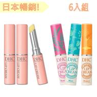 【超值三入組】DHC 經典純橄護唇膏 1.5g / DHC 香氛滋潤護唇膏 迷迭香、蜂蜜甜香、薄荷清香 1.5g 日本代購 日本連線 Lip Cream 日韓小潼