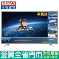 HERAN禾聯55型4K2K智慧聯網液晶顯示器_含視訊盒HD-5【愛買】