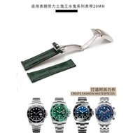 Smile Genuine Leather Cowhide Watch Band For Rolex Submarine Explorer