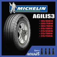 MICHELIN AGILIS3 • 195/80R14 • 205/75R14 • 205/70R15 • 215/70R15 • 215/65R16 • 215/70R16 • 215/75R16 ยางใหม่ปี 2020