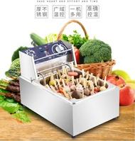 【快速出貨】大黃蜂關東煮機器商用電熱9格子麻辣燙設備關東煮鍋串串香魚蛋機   送禮