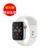 福利品_Apple Watch Series 5 GPS Sport 40mm銀鋁/白運動 - 九成新