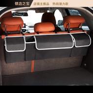 汽車後車廂置物袋座椅背收纳袋車载後排儲物袋掛袋汽車百貨收納置物整理汽車雜物收納牛津布收納袋車子用品後車廂整理