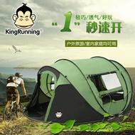 手拋免搭建5-6人1秒速開帳篷全自動家庭沙灘野營帳篷