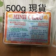 越南明珠腰果 特大腰果 500g