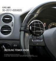 權世界@汽車用品 Autoban WINE 皮革環 汽車方向盤輔助器 轉輪 曼斗 黑色 AW-D782