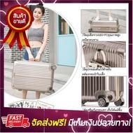 โอกาสทอง!! Classy Luggage กระเป๋าเดินทาง 20นิ้ว รุ่นซิป วัสดุABS+PCแข็งแรงทนทาน ของแท้ กระเป๋าเดินทางล้อลาก กระเป๋าลาก กระเป๋าเป้ล้อลาก กระเป๋าลากใบเล็ก กระเป๋าเดินทาง20 กระเป๋าเดินทาง24 กระเป๋าเดินทาง16 กระเป๋าเดินทางใบเล็ก travel bag luggage size