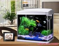 水族箱免換水懶人生態魚缸水族箱客廳熱帶魚金魚缸高清玻璃靜音迷你小型摩可美家
