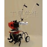三菱TB43引擎【工具先生】川島~KT400~摺疊式 耕耘機 小牛/翻土機/中耕機 全新公司貨