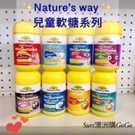 Nature's way 兒童維他命軟糖