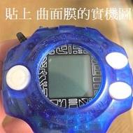 實裝圖 圓形手錶鋼化膜 防爆膜 手錶鋼化膜 (玻璃膜) 可用於 怪獸對打機 神聖計畫 15週年