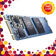 Peppermintt 16 GB INTEL OPTANE MEMORY Series PCIe/NVMe M.2 2280 ( MEMPEK1W016GAXT ) ssd ssd ราคา ราคา ssd ssd 1tb ราคา ssd notebook ราคา ssd ราคา ถูก ราคา ssd notebook ssd มือ สอง deva's ssdssd harddisk ราคา ssd 120gb ราคา ssd 256gb ราคา harddisk ssd ร