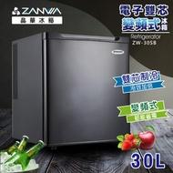 ZANWA晶華 電子雙核芯變頻式冰箱/冷藏箱/小冰箱/紅酒櫃