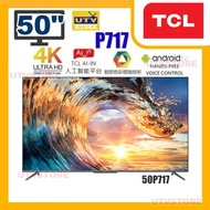 """TCL - 50P717 50"""" 4K UHD ANDROID 電視 P717 系列"""