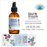 Mad Hippie SAP左旋C活萃美白水 118mL 美白噴霧 化妝水 美白水 維生素C 超神奇美白化妝水
