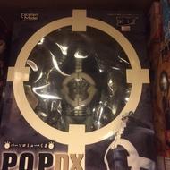 海賊王 大熊 POP DX 七武海  日版 全新 現貨 巴索羅繆 大熊 七武海