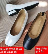 รองเท้าคัชชู ไซด์ 36-45 สีขาว ดำ สูง 1 นิ้วหนังเงา แบบหัวตัด /  แบบกำมะหยี่ หัวแหลม ใส่ได้ทุกโอกาส ถูกระเบียบ ใส่นุ่มน้ำหนักเบาคะ