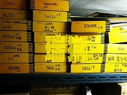 豐田 TOYOTA 瑞獅 INNOVA 07 2.5 2.7 變速箱濾網組 變速箱油網組 各車系油底殼墊片 歡迎詢問