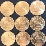 เหรียญ2บาท ปี2557 เหรียญใหม่ ไม่ผ่านใช้ UNC ชุด9เหรียญ159บาท ผลิตน้อยอันดับ1 ปัจจุบันเลิกผลิตแล้ว