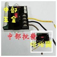 免運 延緩3秒裝置 KQ200N KQ400N KQ200 / KQ400 專用電路板電子式加壓機馬達 木川專用電子板