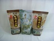 福田商城=台灣製造天然琥珀老山香粉 宗教香供品 有燒香有保佑 一標5包