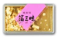 日本金澤 金箔屋 箔三味 食用金箔 (小)日本直送 百年老店 值得信賴