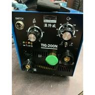 HOTWELL 漢特威 TIG200N 110/220V 自動切換 變頻式 氬焊機 電焊機 2合1 全新公司貨 全配【璟元五金】