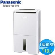 國際 11L 清淨除濕 Panasonic 國際牌 11公升 1級能效 ECONAVI nanoeX 清淨除濕機 F-Y22EN