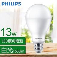 【Philips 飛利浦】13W LED 廣角燈泡(12入組)